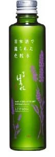 Q彈的肌膚!以日本酒製造而成的化妝品♪