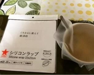 百圓商店CanDo自有品牌「Do!STARS」的暢銷商品