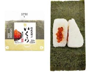 超商飯糰排行榜~便利商店7-11篇~