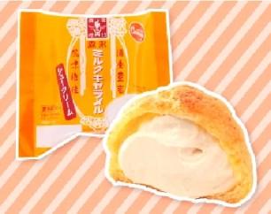 日本人懷念的味道!森永牛奶糖合作商品期間限定發售中☆