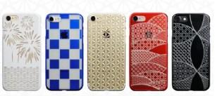 """想要擁有美麗的日本的傳統工藝嗎?AIR JACKET®""""kiriko"""""""
