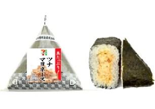 便利商店-超商飯糰「鮪魚美乃滋」試吃比較☆