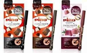 森永pino X BROWLASH!跨界聯名眼線膠筆3色,6月19日起限定販售