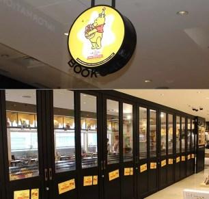 小熊維尼「蜂蜜咖啡廳」期間限定甜蜜登場♥東京小田急百貨店新宿店♪