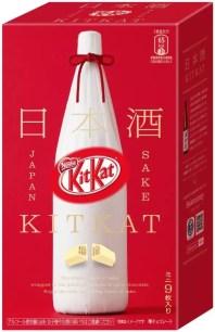 中田英壽監製新口味「Kit Kat 日本酒 滿壽泉」富山的銘酒×白巧克力的巧妙搭配♡