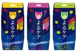 日本森永Yorucare美容保健飲料,睡覺時也能進行身體保養♥