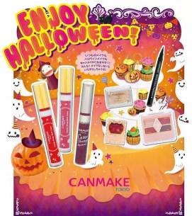 可愛但有點冒險感的萬聖節風格妝容,就交給CANMAKE新推出的彩妝品吧:*(〃∇〃)