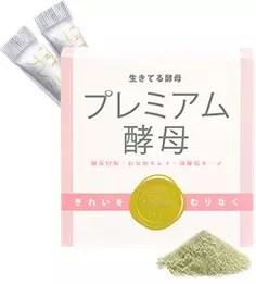 備受矚目的健康輔助食品~減重輔助篇②~