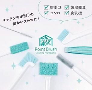 2017年12月份百圓商店最新排行榜☆
