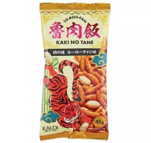 回味台灣經典小吃就靠這包!「滷肉飯風味 柿種餅乾」