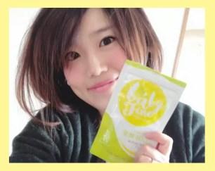 您知道在日本充滿話題的葉酸嗎?