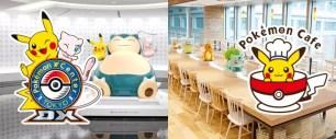 ☆神奇寶貝中心Pokémon Center TOKYO DX & Pokémon Café