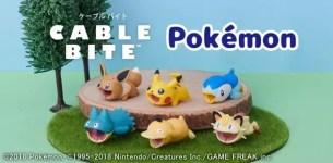 防止傳輸線斷裂「CABLE BITE」新系列☆ 共6隻不同的寶可夢「CABLE BITE Pokémon」