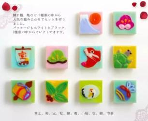 10種討吉利樣式!色彩繽紛模樣可愛♡好兆頭魚板「Petit Carre」