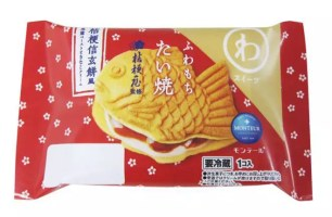 MONTEUR x桔梗信玄餅「鬆軟可口鯛魚燒・桔梗信玄餅風味」新聯名商品發售♫