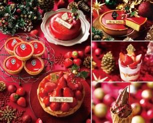 聖誕老人降臨PABLO!「RED PABLO」系列甜點12月正式登場☆