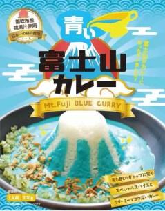 把富士山端上餐桌吧♪「藍色富士山咖哩 Mt. Fuji Curry」調理包11月新發售