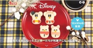 可愛雪人造型和菓子♪出沒在日本7-11「Taberareru Mascot Disney WinterHoliday ver.」