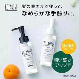 「BOTANIST植物學家」新升級♪植物天然萃取保濕護髮油