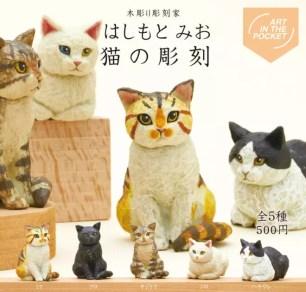 高質感木雕迷你擺飾♡扭蛋盒玩「Hashimoto Mio 貓的雕刻」共5款