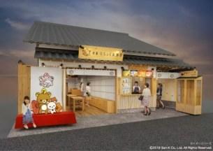 位處廣島・宮島的日本國内第2間「Rilakkuma茶房」✩將於4月25日開幕營業