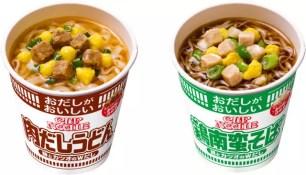 日清食品新系列☆和風口味「鮮美高湯CUP NOODLE 肉高湯烏龍麵、南蠻雞蕎麥麵」新上市♪
