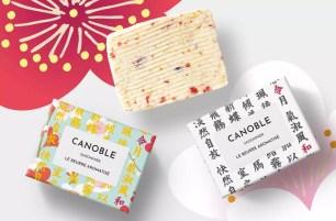 日本首創即食奶油専售店「CANOBLE」應景新商品☆風味奶油「令和」