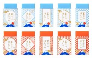 """有趣的構想~享受以""""擦去字跡""""來形成覆雪富士山的「AIR-IN富士山橡皮擦」"""