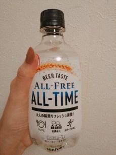 實際買了傳聞中的ALL-FREE的氣泡水來喝看看!