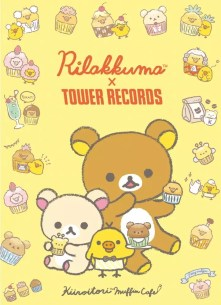 8月2日起可愛登場☆期間限定Rilakkuma×TOWER RECORDS Cafe「Kiiroitori muffin Cafe」