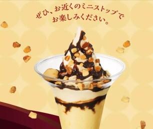 更滑嫩的布丁x83%比利時巧克力♪ MINISTOP便利商店限定「比利時巧克力布丁聖代」