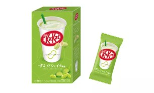 東北地方♡仙台限定『KitKat mini毛豆泥茶寮 毛豆奶昔風味』新上市