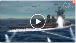 「その時歴史が動いた・戦艦大和沈没 ~大艦巨砲主義の悲劇~」の見逃し配信 [U-NEXT]31日間の無料で視聴はコチラ