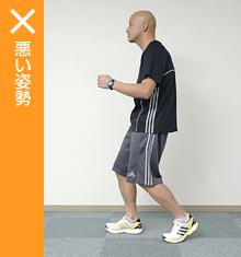 マラソン,走り方,初心者,姿勢
