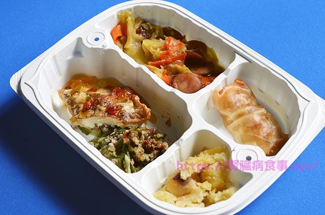 メバルの彩り中華ソース弁当