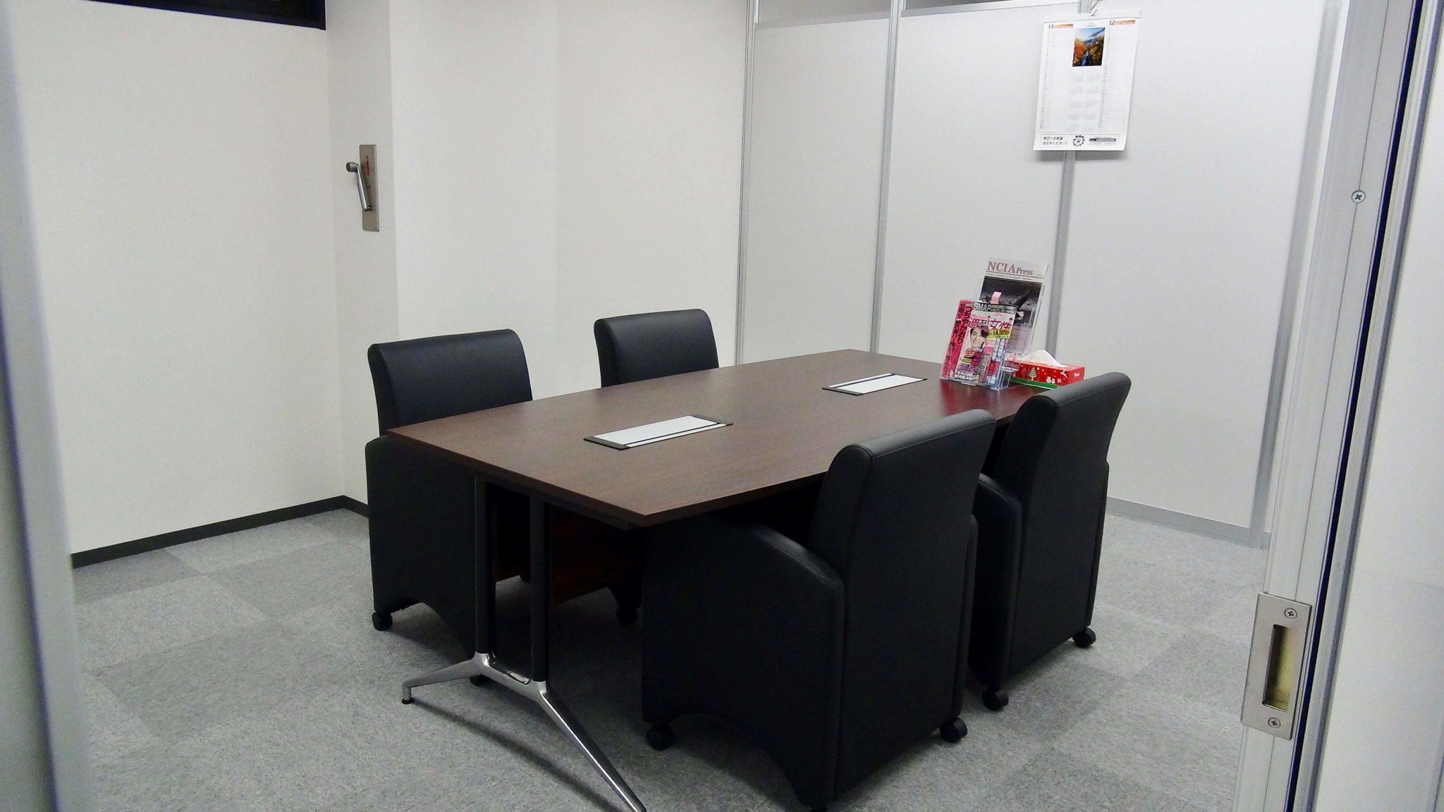 原一探偵事務所 静岡相談室