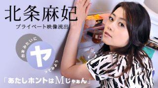 S級熟女優のスッピンプライベート (アツアツ編)