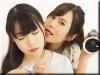自画撮りレズビアン~さとみちゃんとすみれちゃん~1