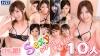 Sexyシリーズ選りすぐりの10人 Part4
