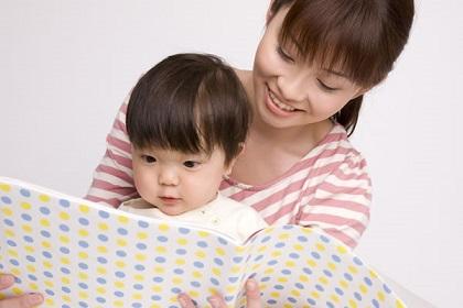 おすすめの絵本ランキング50冊◆大人も読み聞かせが楽しくなる作品厳選◆20代30代ママたちが厳選してくれました