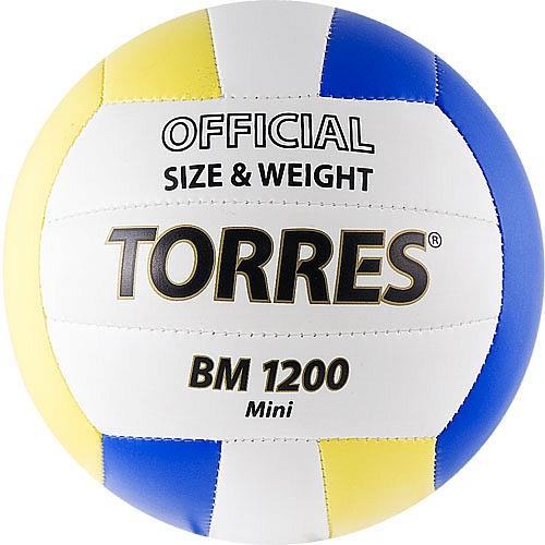 Сувенирные волейбольные мячи (для детей) №1