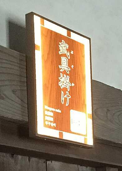姫路城アプリAR使い方