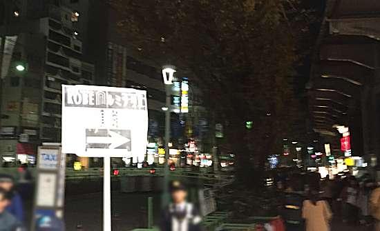 JR元町駅からルミナリエ交通規制