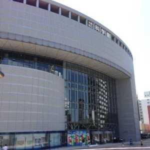 大阪科学館