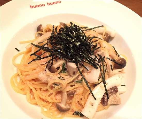 淡路島 イタリア料理
