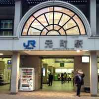 ルミナリエ最寄り駅 元町駅