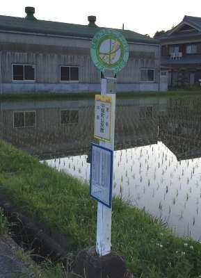 西脇アクセス 電車・バス