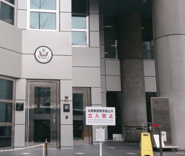 アメリカ領事館 大阪 神戸 ビザ面接