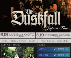 The Duskfall JAPAN TOUR 2016