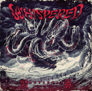 WHISPERED - METSUTAN